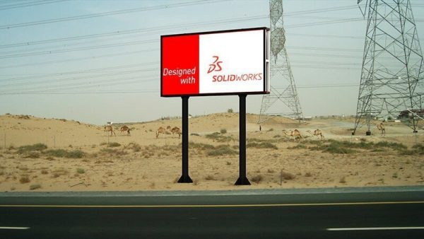 CVB Billboard